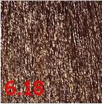 Купить Kaaral, Перманентный краситель для волос Maraes Color Nourishing, 60 мл (58 тонов) 6.18 темный блондин пепельно-коричневый
