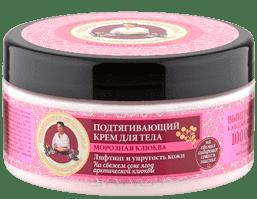 Крем для тела Подтягивающий лифтинг и упругость кожи Удивительная серия Агафьи, 300 млОписание:&#13;<br> &#13;<br> Подтягивающий крем для тела благодаря нежной текстуре, быстро впитывается, укрепляет кожу, придавая упругость и эластичность. Свежий сок арктической клюквы насыщает кожу витаминами и оказывает превосходный лифтинг-эффект, улучшает тонус и рельеф кожи. Масло даурской розы питает и омолаживает, делая кожу мягкой и гладкой. Растительный коллаген прекрасно увлажняет и подтягивает кожу, делая контуры более чёткими.&#13;<br> &#13;<br> Состав:&#13;<br> &#13;<br> Aqua with infusions of Vaccinium Macrocarpon Fruit Juice (свежий сок арктической клюквы), Rosa Davurica Fruit Oil (масло даурской розы); Dicaprylyl Ether, Cetearyl Alcohol, Coco-Caprylate/Caprate, Glyceryl Stearate Citrate, Hydrolyzed Collagen (растительный коллаген), Sodium Ascorbyl Phosphate (витамин С), Sodium Polyacrylate, Benzyl Alcohol, Benzoic Acid, Sorbic Acid, Citric Acid, Parfum.<br>