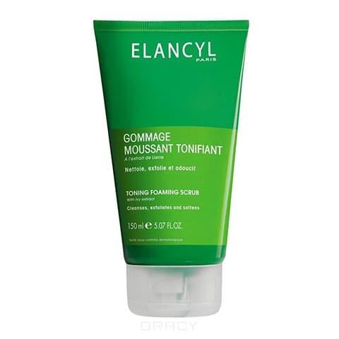 Elancyl, Скраб для тела тонизирующий пенящийся, 150 мл elancyl масло 2 в 1 против целлюлита и растяжек 150 мл