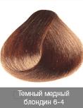 Nirvel, Краска дл волос ArtX (95 оттенков), 60 мл 6-4  Медный темный блондинNirvel Color - средства дл окрашивани и тонировани волос<br>Краска дл волос Нирвель   неповторимый оттенок дл Ваших волос<br> <br>Бренд Нирвель известен во всем мире целым комплексом средств, созданных дл применени в профессиональных салонах красоты и проведени ффективных процедур по уходу за волосами. Краска ...<br>