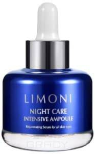Купить Limoni, Восстанавливающая ночная сыворотка для лица Night Care Intensive Ampoule, 30 мл