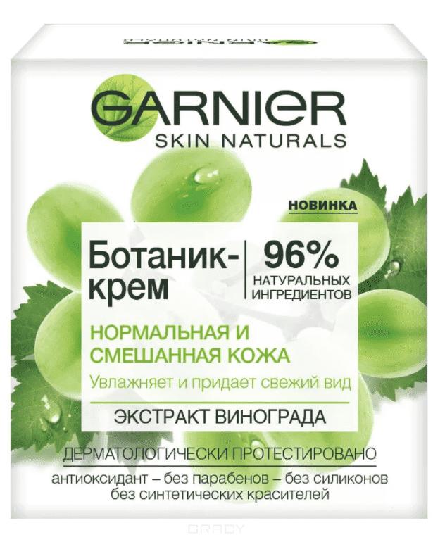 Garnier, Ботаник-крем Виноград для нормальной и смешанной кожи Basic Care, 50 мл garnier крем ботаник для сухой и очень сухой кожи с медом 50 мл