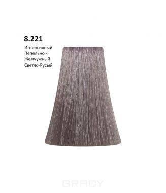 Купить BB One, Перманентная крем-краска Picasso (153 оттенка) 8.221Intense Ash Pearl Light Blond/Интенсивный Пепельно-Жемчужный Светло-Русый