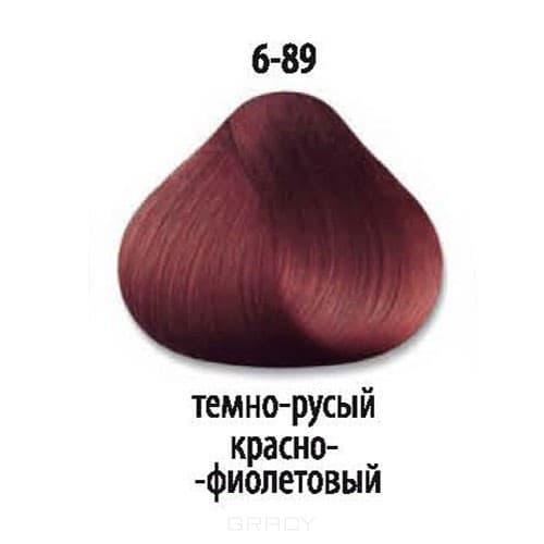 Constant Delight, Стойкая крем-краска для волос Delight Trionfo (63 оттенка), 60 мл 6-89 Темный русый красный фиолетовыйЩетки для волос<br>Краска для волос Constant Delight Trionfo - это уникальное средство, способное придать волосам здоровый вид и блеск.<br>  <br>Крем-краска Трионфо от Констант Делайт наосится на невымытые сухие волосы. Выдерживается средство на волосах до 45 минут. <br> Constan...<br>