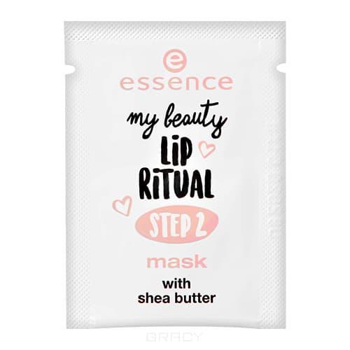 Маска для губ My Beauty Lip Ritual Step 2 Mask, 3 мл