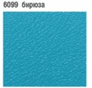 МедИнжиниринг, Кресло пациента К-023дн (21 цвет) Бирюза 6099 Skaden (Польша) фото