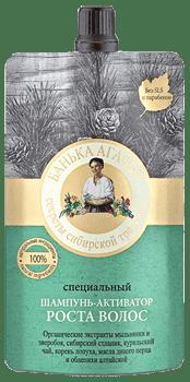 Рецепты бабушки Агафьи, Шампунь-активатор роста волос Специальный Банька Агафьи, 100 млШампуни<br><br>