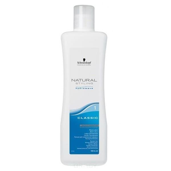 Schwarzkopf Professional, Н.С Лосьон Классик 1 для химической завивки нормальных волос, 1000 мл schwarzkopf natural classic лосьон фиксатор для химической завивки нормальных волос 1000 мл