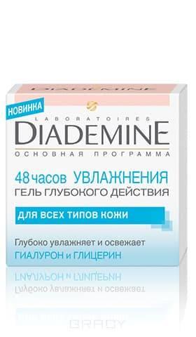 Diademine, Гель для лица Основная программа 48 часов увлажнения, 50 мл yummmy аква гель для лица блю кюрасао 50 мл