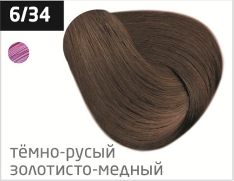 Купить OLLIN Professional, Перманентная стойкая крем-краска с комплексом Vibra Riche Ollin Performance (120 оттенков) 6/34 темно-русый золотисто-медный
