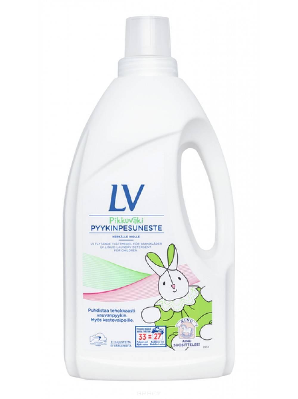 LV, Концентрированное жидкое средство для стирки детской одежды, 1,5 л жидкое средство wellery для стирки детской одежды 5 л