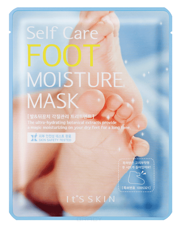 It's Skin, Увлажняющая тканевая маска для ног Селф Кеа Self Care Foot Moisture Mask, 16 г linlin laser wart mole removal tattoo spot dark freckle tag pen wart machine skin care salon home beauty device remaval care