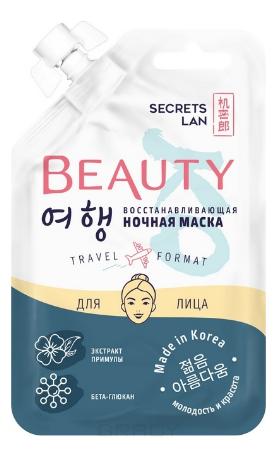 Купить Secrets Lan, Восстанавливающая ночная маска для лица Beauty Ko, 10 г