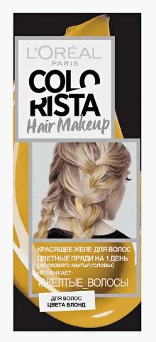 L'Oreal, Бальзам для тонирования Colorista Washout, 80 мл (9 оттенков) Жёлтые волосы