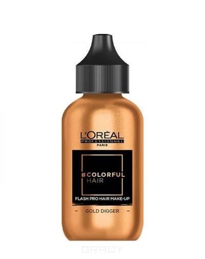 L'Oreal Professionnel, Краска-макияж для волос Colorful Hair Flash, 60 мл (11 оттенков) Золотая молодежь colorful flash led disco ball induction helicopter toy
