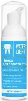 Global White, Пенка Укрепление эмали с аминофторидом Waterdent, 50 мл фото