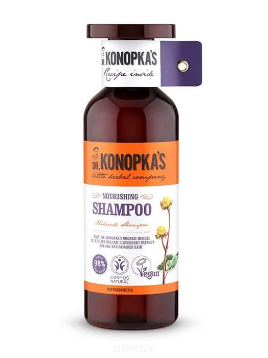 Шампунь питательный, 500 млНатуральный сертифицированный шампунь для питания волос от Доктора Конопка содержит масло на основе лечебных трав № 52, которое сертифицировано стандартом BDIH COSMOS Natural. Содержит экстракт морошки, который помогает восстановлению и питанию сухих и поврежденных волос, придает блеск и эластичность. &#13;<br> &#13;<br> Активные ингредиенты&#13;<br> Rubus Chamaemorus Fruit Extract&#13;<br>экстракт ягод морошки&#13;<br> Богата витамином С питает и освежает кожу и волосы. Защищает кожу от негативного действия как высоких, так и низких температур, помогая восстановиться и прибрести хорошую форму. Подходит для чувствительной и сухой кожи, так как входящие в состав масла морошки жирные кислоты не только способствуют увлажнению кожи, но и помогают восстановить ее защитный барьер, моментально избавляя от ощущения стянутости. Витамин Е, фитостеролы и каротиноиды замедляя процесс старения кожи, дополнительно защищают ее от негативного воздействия ультрафиолетового излучения.&#13;<br> &#13;<br> Состав&#13;<br> Aqua, Sodium Coco-Sulfate, Cocamidoprop...<br>