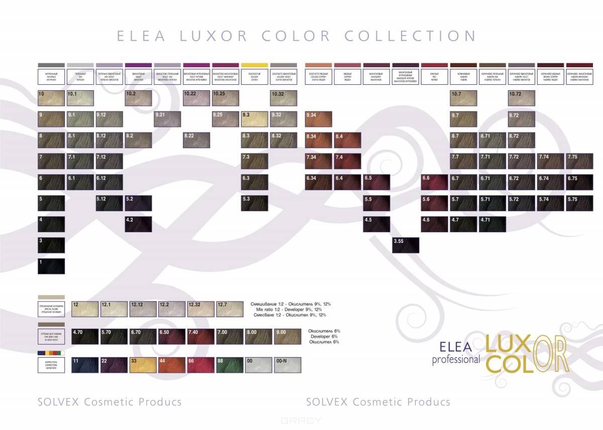 Купить Elea Professional, Крем-краска для волос Luxor Color, 60 мл (59 оттенков) 5.75 светлый шатен коричнево-махагоновый