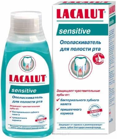 Купить Lacalut, Ополаскиватель для полости рта Sensitive, 300 мл