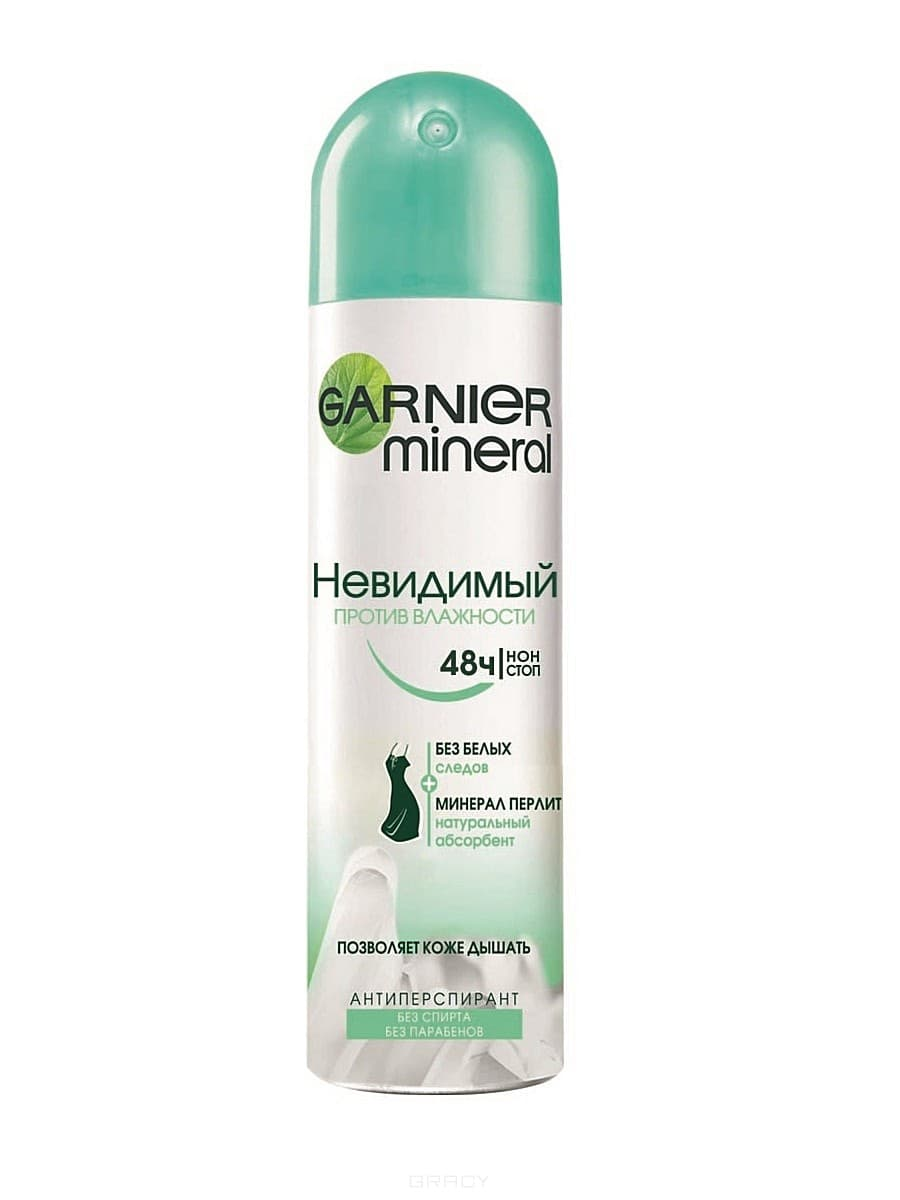 Garnier, Дезодорирующий спрей Mineral Невидимый Против влажности, 150 мл дезодорант garnier невидимый против влажности спрей 150мл