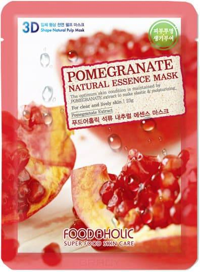 Тканевая 3D маска с экстрактом граната Pomegranate Natural Essence Mask, 23 мл тканевая маска mj care syn ake essence mask объем 23 г