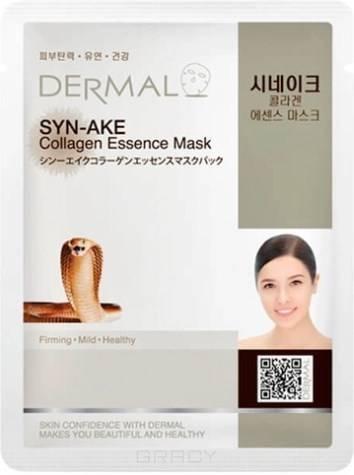купить Dermal, Тканевая маска змеиный яд и коллаген Syn-Ake Collagen Essence Mask, 23 мл онлайн