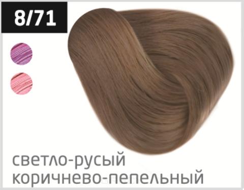 Купить OLLIN Professional, Перманентная стойкая крем-краска с комплексом Vibra Riche Ollin Performance (120 оттенков) 8/71 светло-русый коричнево-пепельный