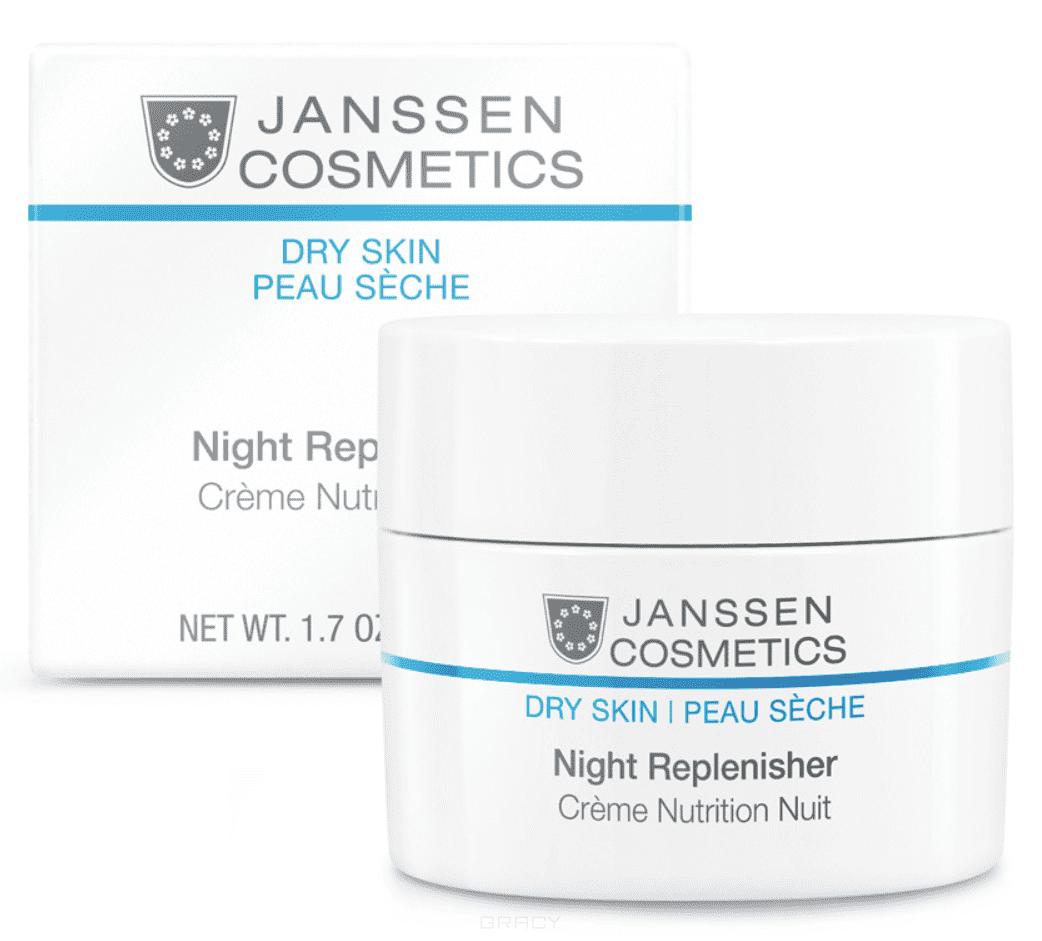 Janssen, Питательный ночной регенерирующий крем Dry Skin, 50 мл janssen night replenisher питательный ночной регенерирующий крем 50 мл
