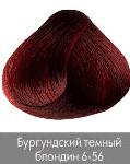 Nirvel, Краска для волос ArtX (95 оттенков), 60 мл 6-56 Бургундский темный блондинОкрашивание<br>Краска для волос Нирвель   неповторимый оттенок для Ваших волос<br> <br>Бренд Нирвель известен во всем мире целым комплексом средств, созданных для применения в профессиональных салонах красоты и проведения эффективных процедур по уходу за волосами. Краска ...<br>