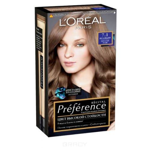 L'Oreal, Краска для волос Preference (27 оттенков), 270 мл 7.1 Исландия пепельно-русый фото