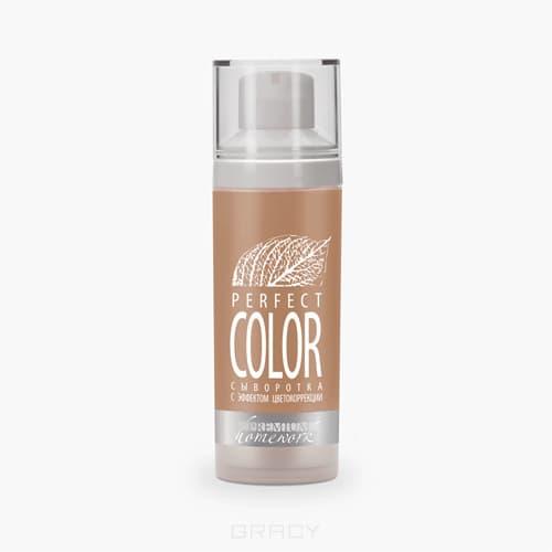 Купить Premium, Сыворотка осветляющая с эффектом цветокоррекции Perfect Color Homework, 30 мл