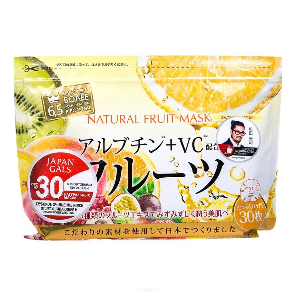 Купить Japan Gals, Курс натуральных масок для лица с экстрактом Фруктов, 30 шт