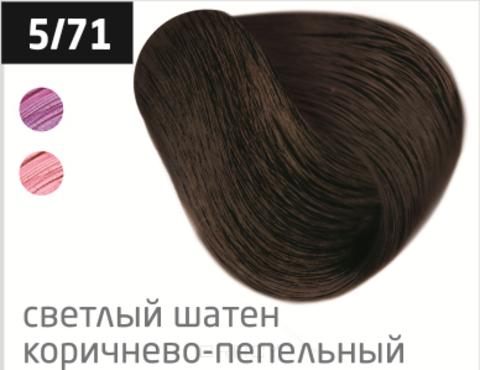 Купить OLLIN Professional, Безаммиачный стойкий краситель для волос с маслом виноградной косточки Silk Touch (42 оттенка) 5/71 светлый шатен коричнево-пепельный