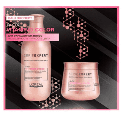 L'Oreal Professionnel, Набор Serie Expert Vitamino Color AOX, 300/250 мл