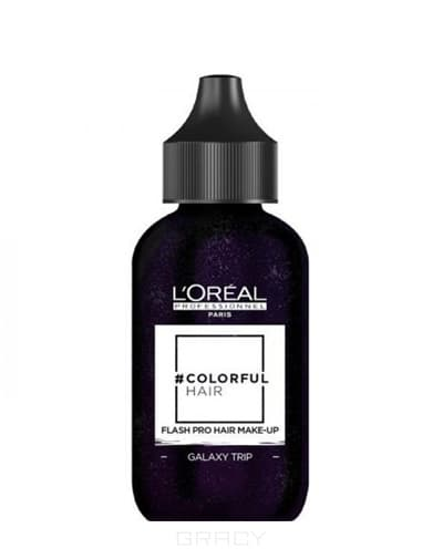 L'Oreal Professionnel, Краска-макияж для волос Colorful Hair Flash, 60 мл (11 оттенков) Космическая пыль краска для волос l oreal professionnel colorful hair электрический лиловый