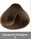 Nirvel, Краска для волос ArtX (95 оттенков), 60 мл 7 Средний блондинОкрашивание<br>Краска для волос Нирвель   неповторимый оттенок для Ваших волос<br> <br>Бренд Нирвель известен во всем мире целым комплексом средств, созданных для применения в профессиональных салонах красоты и проведения эффективных процедур по уходу за волосами. Краска ...<br>
