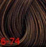 Купить Estel, Краска для волос Princess Essex Color Cream, 60 мл (135 оттенков) 6/74 Темно-русый коричнево-медный /корица