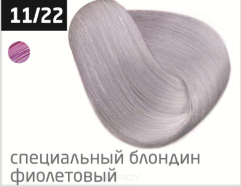Купить OLLIN Professional, Перманентная крем-краска Ollin color 100 мл (96 оттенков) 11/22 специальный блондин фиолетовый