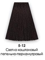 Nirvel, Краска для волос ArtX профессиональная (палитра 129 цветов), 60 мл 5-12 Светло каштановый пепельно-перламутровый