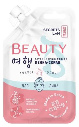 Купить Secrets Lan, Глубоко очищающая пенка-скраб для лица Beauty Ko, 12 г