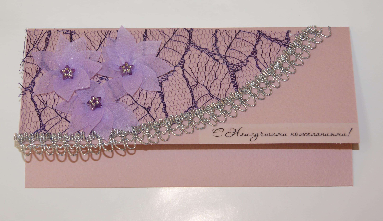 Конверт С наилучшими пожеланиями розовый, 20х10 смКонверт ручной работы выполнен из дизайнерского картона, атласных лент и аксессуаров. Комплектация: конверт, поздравительный текст, упаковочный пакет. Размер в см. 10х20<br>