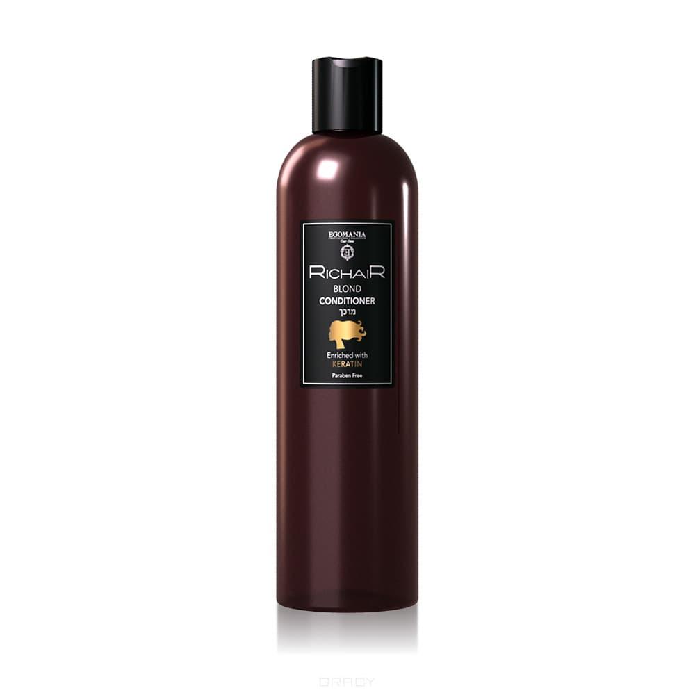 Egomania, Кондиционер для обесцвеченных и осветлённых волос с Кератином RICHAIR Blond Conditioner, 400 мл egomania richair кондиционер для обесцвеченных и осветлённых волос с кератином 400 мл