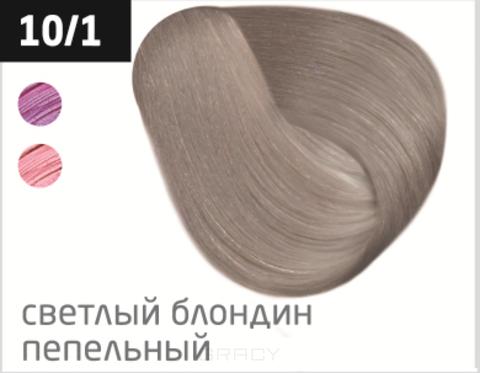 Купить OLLIN Professional, Безаммиачный стойкий краситель для волос с маслом виноградной косточки Silk Touch (42 оттенка) 10/1 светлый блондин пепельный