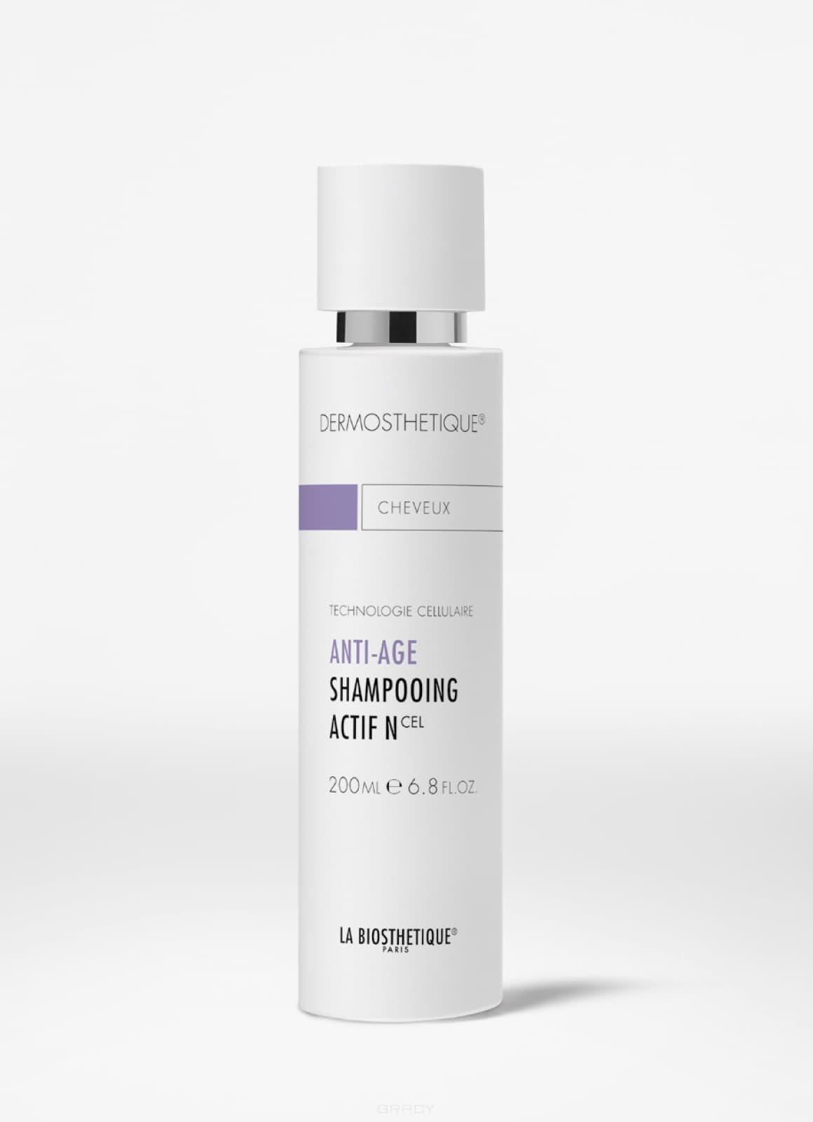 Купить La Biosthetique, Шампунь клеточно-активный для нормальных волос Dermosthetique Anti-Age Shampooing Actif N, 200 мл