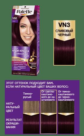 Schwarzkopf Professional, Краска для волос Palette, 50 мл (29 оттенков) VN3     СливаОкрашивание Palette, Perfect Mousse, Brilliance, Color Mask, Million Color, Nectra Color, Men Perfect<br><br>