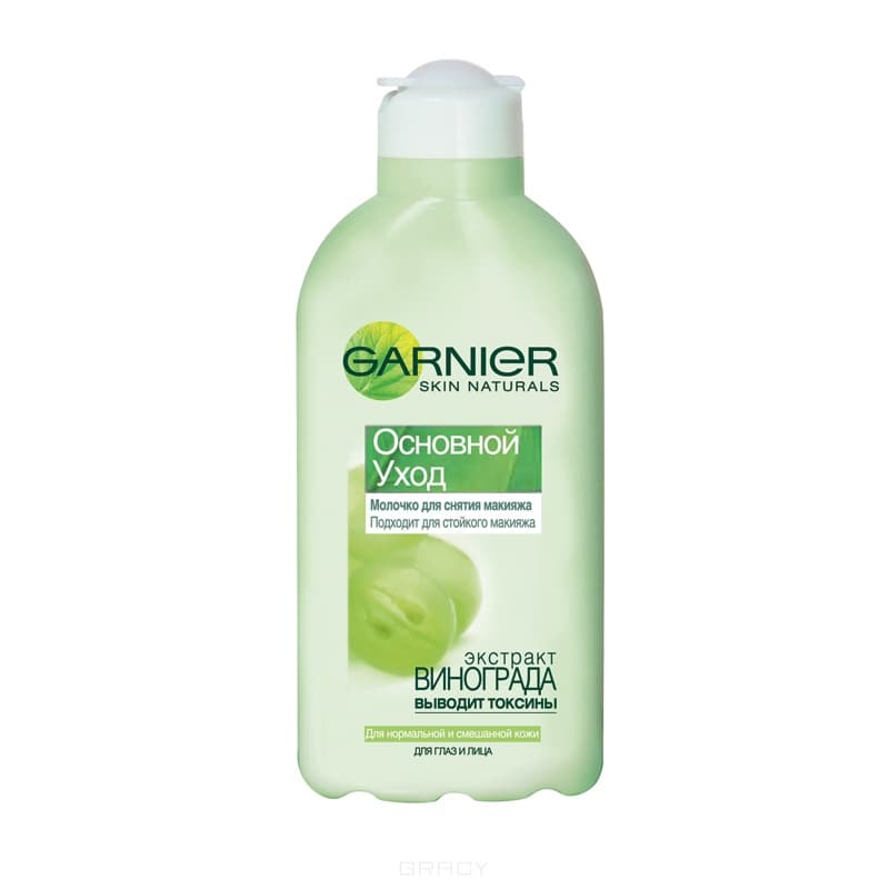 Garnier, Молочко для снятия макияжа Skin Naturals Основной уход для нормальной и смешанной кожи, 200 млСнятие макияжа<br><br>