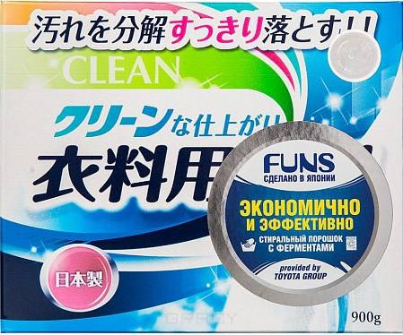 Funs, Порошок стиральный с ферментом яичного белка для полного устранения пятен Clean, 900 гр порошок стиральный для чистоты вещей и сушки белья в помещении 900 гр