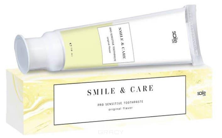 Smile Care, Зубная паста для чувствительных зубов Pro Sensetive Toothpaste, 70 мл pearl drops зубная паста молодая улыбка каждый день youthful smile 50 мл