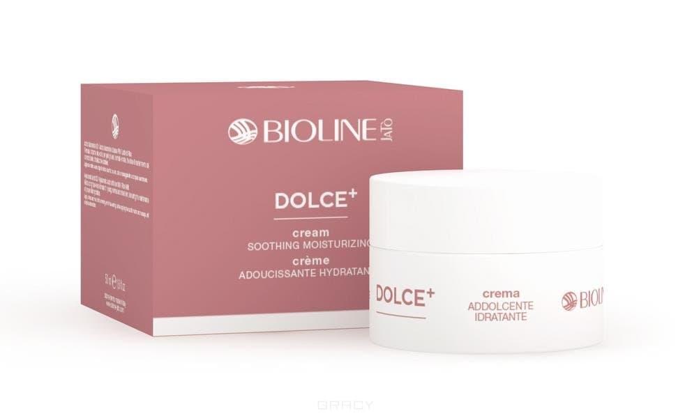 Bioline, Крем успокаивающий питательный, 50 мл питательный успокаивающий крем 50 мл payot