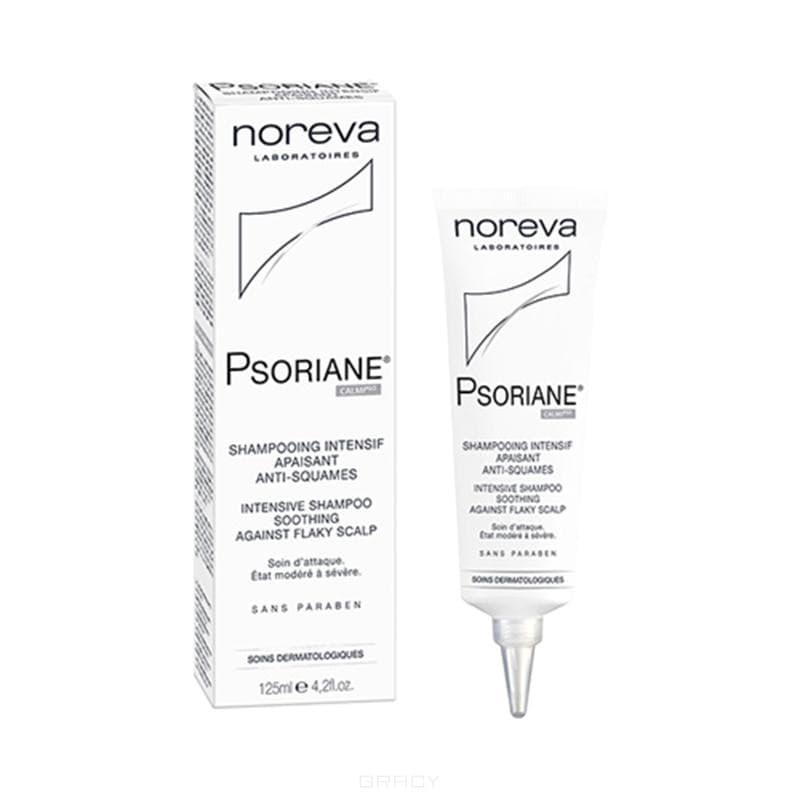 Noreva, Интенсивный успокаивающий шампунь против перхоти Psoriane, 125 мл noreva успокаивающий увлажняющий крем psoriane 40 мл успокаивающий увлажняющий крем psoriane 40 мл 40 мл